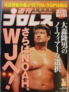 Weekly Pro Wrestling 1135