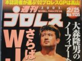 Weekly Pro Wrestling No. 1135