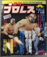 Weekly Pro Wrestling 118