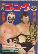MIL MASCARAS and HARLEY RACE 1977