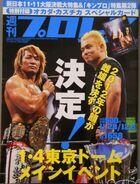 Weekly Pro Wrestling 1658