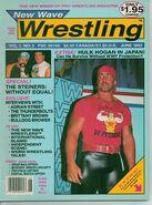 New Wave Wrestling - June 1992