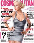 Cosmopolitan (Russia) - January 2011