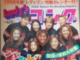 Lady's Gong 23