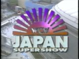 WCW-New Japan Supershow I