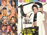 Stardom Dream Slam In Osaka