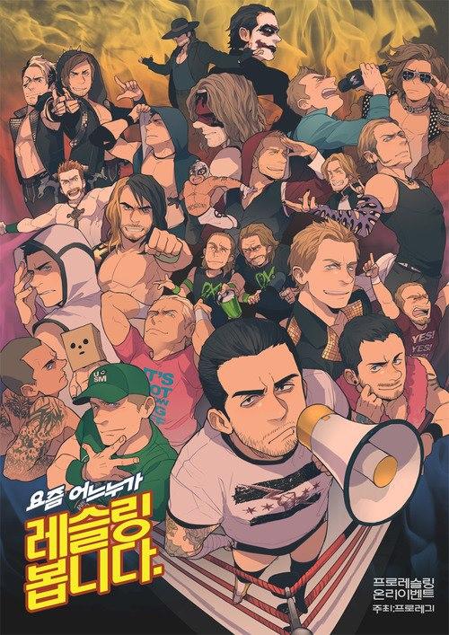 AnimeWrestling