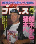 Weekly Pro Wrestling 764