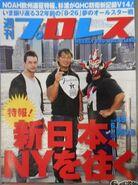 Weekly Pro Wrestling 1578