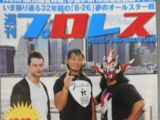 Weekly Pro Wrestling No. 1578