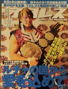 Weekly Pro Wrestling 1595