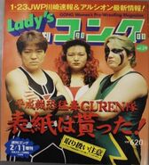 Lady's Gong 24