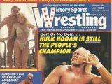 Victory Sports Wrestling - Summer 1988