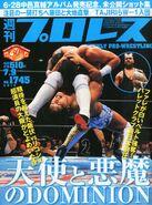 Weekly Pro Wrestling 1745