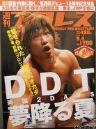 Weekly Pro Wrestling 1700