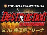 NJPW Destruction In Kagoshima