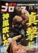 Weekly Pro Wrestling 1039