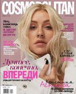 Cosmopolitan (Russia) - January 2019