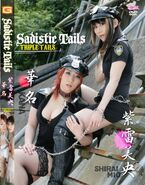 Sadistic Tails