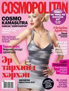 Cosmopolitan (Mongolia) - January 2011