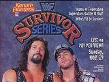 Survivor Series (1995)