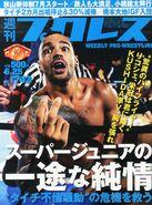 Weekly Pro Wrestling 1743