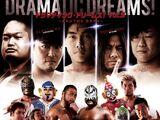 DDT Dramatic Dreams! Vol.5 ~ May I Know The Rain ~