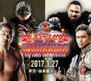 NJPW Road To The New Beginning 2017 - Night 1