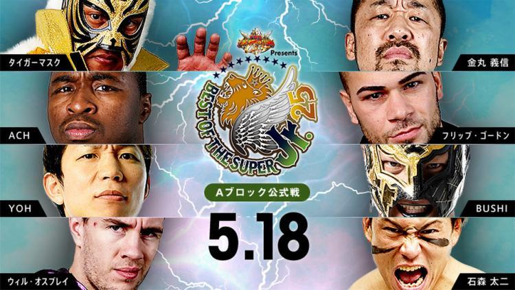 Njpw Best Of The Super Juniors 2020.Njpw Best Of The Super Junior Xxv Night 1 Pro Wrestling