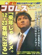 Weekly Pro Wrestling 1006