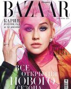 Harper's Bazaar (Ukraine) - September 2018