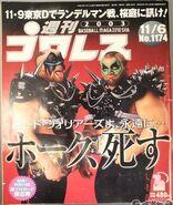 Weekly Pro Wrestling 1174