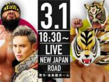 NJPW New Japan Road 2017 - Night 1