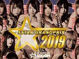 Stardom STAR Grand Prix 2019 - Night 8 (Evening Show)