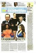 TV And Celebrities - November 23, 2014