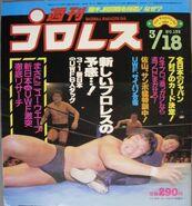 Weekly Pro Wrestling 135