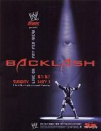 Backlash 2005