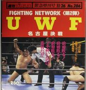 Weekly Pro Wrestling 286