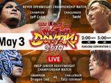 NJPW Wrestling Dontaku 2019 - Night 1