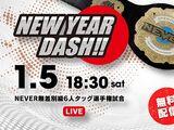 NJPW New Year Dash !! 2019