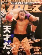 Weekly Pro Wrestling 1429