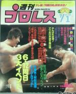 Weekly Pro Wrestling 150