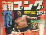Weekly Gong No. 35