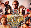 NJPW New Japan Cup 2017 - Night 8
