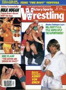 Victory Sports Wrestling - Winter 1987