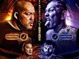 RevPro-NJPW Global Wars 2018