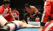 NJPW Road To The New Beginning 2018 - Night 6 9