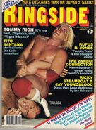 Wrestling Ringside - January 1984