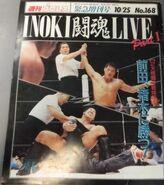 Weekly Pro Wrestling 168