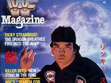 WWF Magazine - October/November 1985